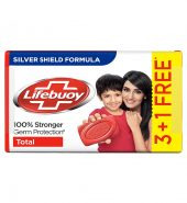 Lifebuoy Total Soap, 125 g (Pack of 4) with (Buy 3 Get 1 Free)