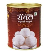 Royal (soft & juicy) Rasgulla – 1kg