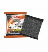Gala Super Scrub Set – Made of Steel – Black