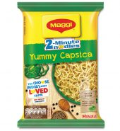 MAGGI 2-Minute Instant Noodles, Yummy Capsica Masala – 60.5g