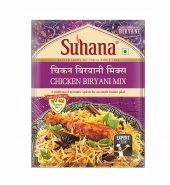 Suhana Chicken Biryani 50g | Spice Mix