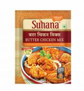 Suhana Butter Chicken Mix 50g| Spice Mix