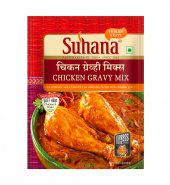 Suhana Chicken Gravy Mix 80g | Spice Mix