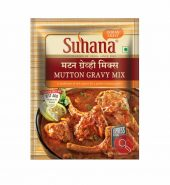 Suhana Mutton Gravy Mix 80g| Spice Mix