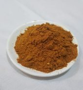 AFM – Chicken Masala, 100gm